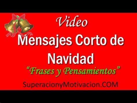 Mensajes Cortos de Navidad, Frases y Pensamientos Mensajes ...
