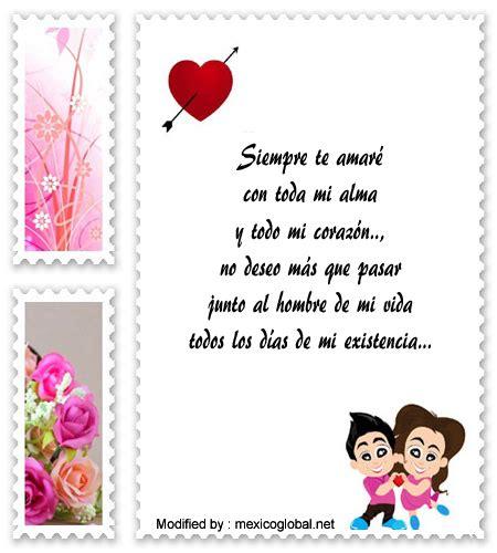 MENSAJES ROMANTICOS PARA NOVIOS|MENSAJES DE AMOR PARA WHATSAPP