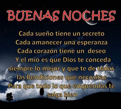 Mensajes y Frases de buenas Noches mi Amor en imágenes ...