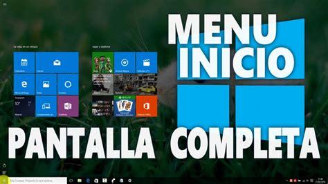 Menú de inicio a pantalla completa en Windows 10
