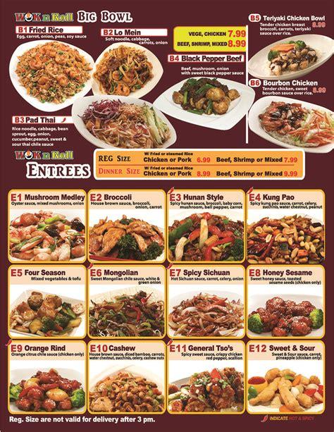 Menu   Rice Pot Express Colleyville   Order Online ...