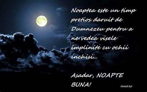 Mesaje de NOAPTE BUNA in engleza si romana   diane.ro