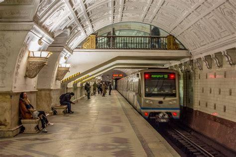 Metro de Moscu y San Petersburgo   Estaciones Rusia   Blog ...