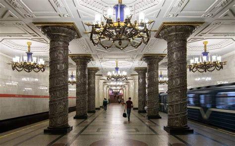 METRO de San Petersburgo Good tours.com