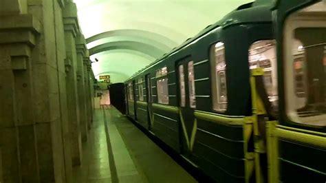 Metro de San Petersburgo, Krestovski Ostrov   YouTube