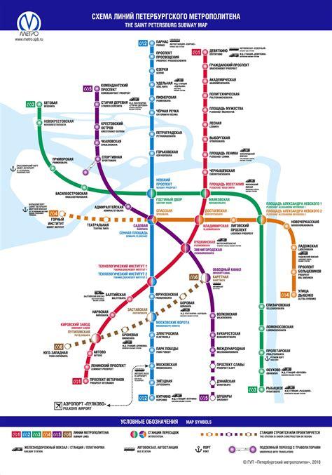 Metro de San Petersburgo   Transport Wiki