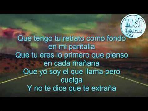 Mi primer amor  Rap romantico 2015    Cancion Original ...