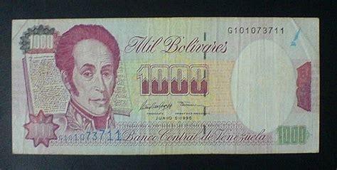 Miguel:Numismatica: Billetes de 100,500,1000 bolivares ...