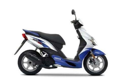 MIL ANUNCIOS.COM   Compro ciclomotores Yamaha