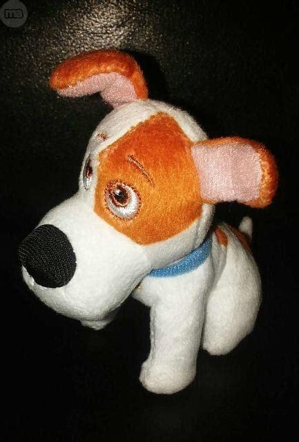 MIL ANUNCIOS.COM   Peluche perrito Max Pets Mascotas nuevo