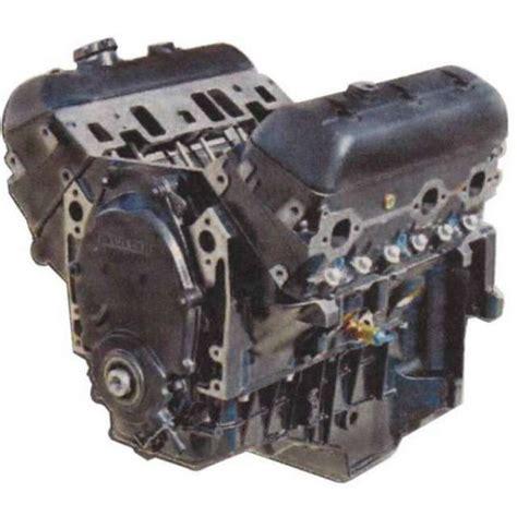 MIL ANUNCIOS.COM   Recambios motores marinos