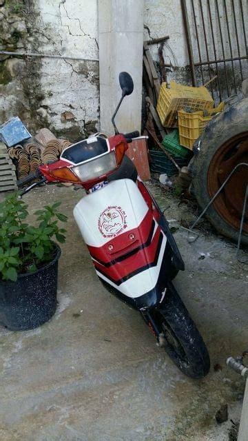 MIL ANUNCIOS.COM   yamaha Jog. Venta de scooters yamaha ...