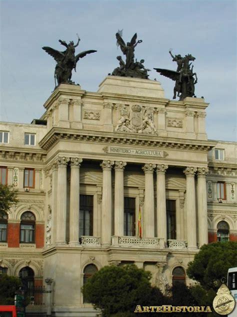 Ministerio de Agricultura  Madrid . Detalle | artehistoria.com