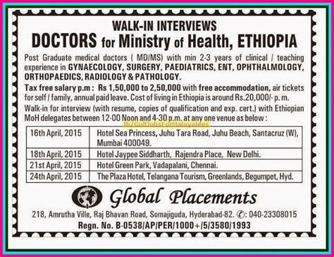 Ministry of Health Ethiopia Job Vacancies   Gulf Jobs for ...
