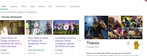 Mis Caprichos by liza: EL truco de Google Search con el ...