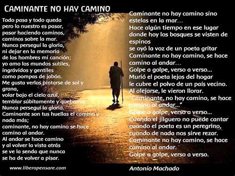 mis comentarios mundanos: POEMAS Antonio Machado