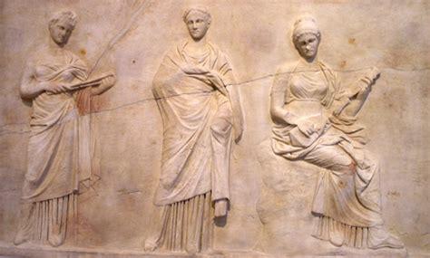 Mitología en el arte: febrero 2011
