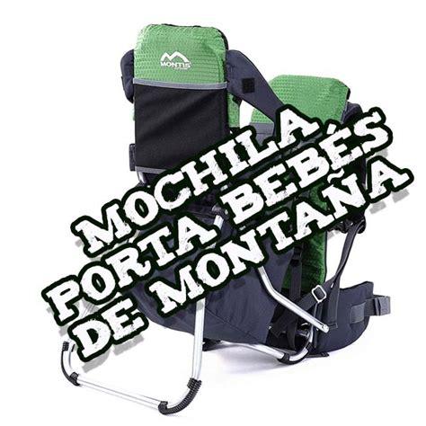 Mochilas portabebés montaña 2020 | Comparativa y opiniones.