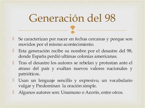 MODERNISMO, G'98 y G'27