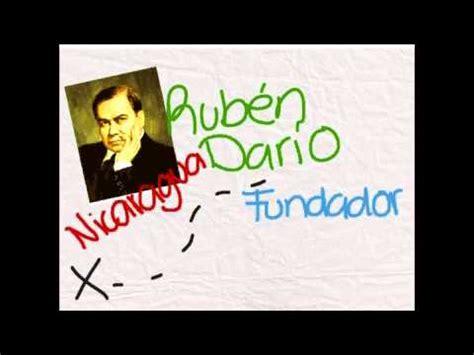 Modernismo Hispanoamericano   YouTube