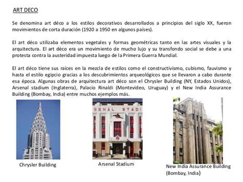 Modernismo+y+arquitectura