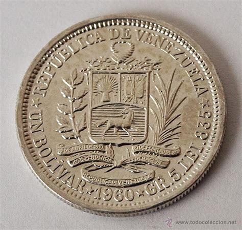 moneda de 1 un bolivar de venezuela. 1960.plata   Comprar ...