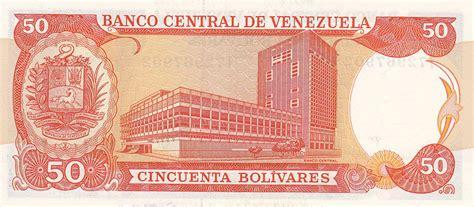 Moneda de Venezuela | Travel Guía