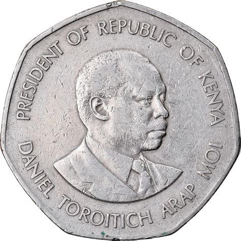 moneda, kenia, 5 shillings, 1985, british royal   Comprar ...