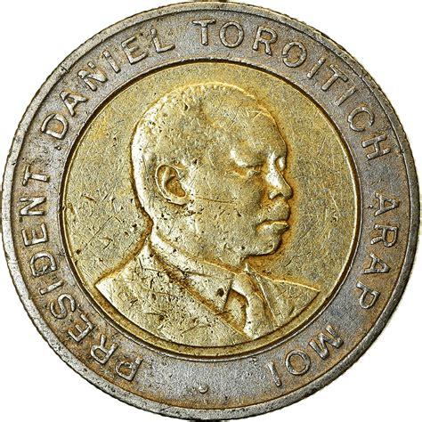 moneda, kenia, 5 shillings, 1997, british royal   Comprar ...
