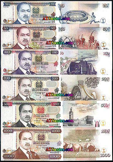 Moneda kenia | Billetes de Kenia   catálogo del dinero de ...