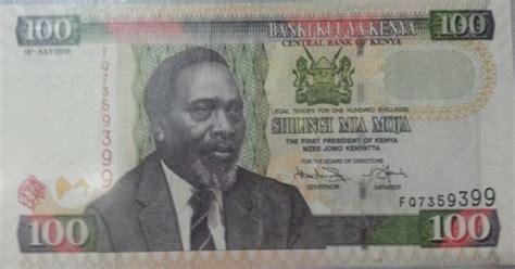 Moneda local en Kenya: el chelín keniano  KSH  | Hisia Safaris