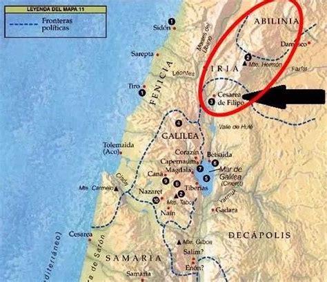 Monte Hermón in 2020 | Map, Hermon, Map screenshot
