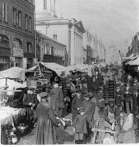 Moscú y su Gente antes de la Revolucion   1905   Imágenes ...