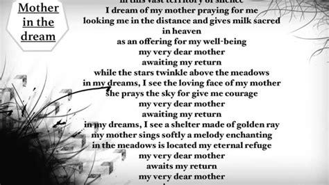 Mother in dream song Uudam Lyrics    YouTube