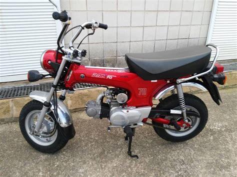 Moto Honda DAX 70 de segunda mano 53575   Cosas de Barcos