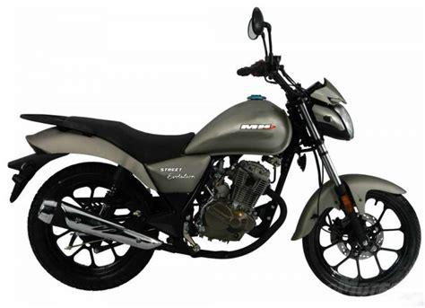 Motos Custom 125   Comparativa de 5 modelos nuevos y precios