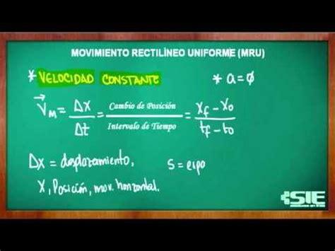 Movimiento Rectilíneo Uniforme  Fórmulas    YouTube