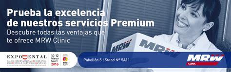 MRW   Expodental