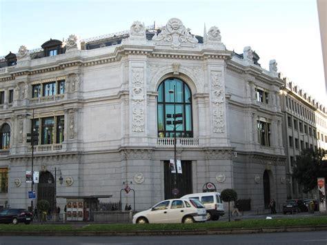MSLC: Rafael Moneo   Banco de España