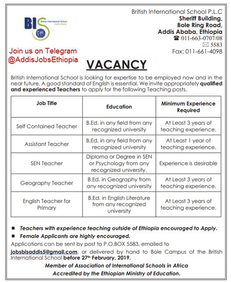 Multiple Teaching Jobs in Addis Ababa Ethiopia – IT Jobs ...