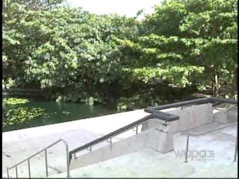 Museo de Arte en Santurce Puerto Rico   YouTube