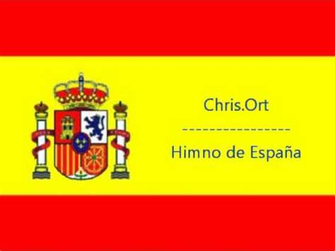 [Music] Chris.Ort   Himno de España  AMGDCB Remix    YouTube