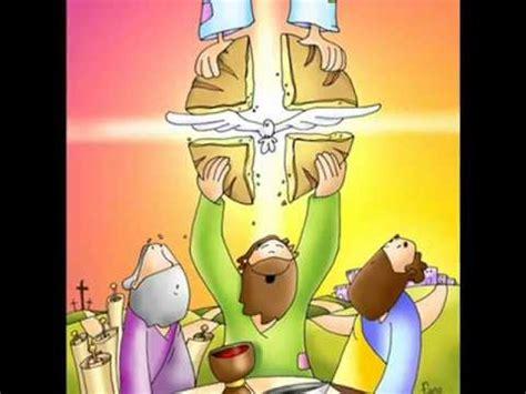 Música Católica Para Niños    Jesus Nos Invita   YouTube