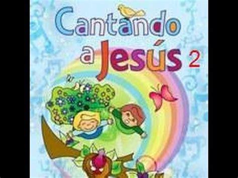 Música Cristiana Para Niños   Volumen 1   YouTube   Niños ...