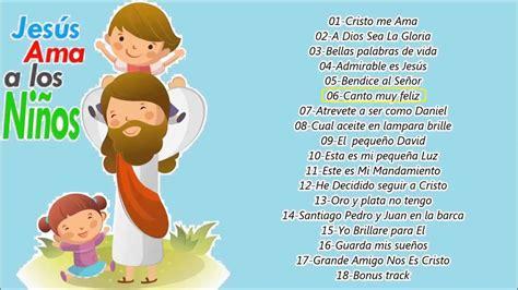 Música Cristiana Para Niños   Volumen 2   YouTube