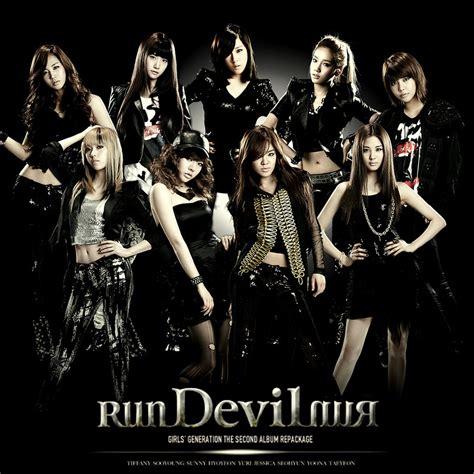 My SNSD Run Devil Run Cover!   The Studio   OneHallyu