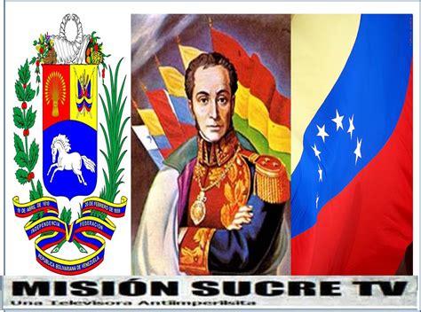 Natalicio de Nuetro Padre de la Patria Simon Bolivar en ...