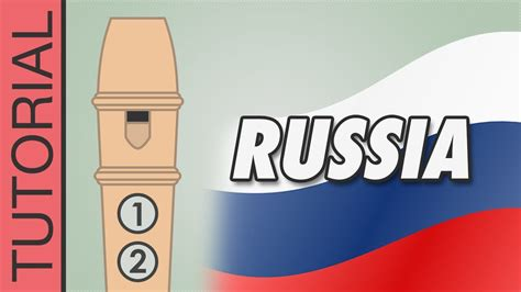 National Anthem of Russia   Recorder Notes Tutorial   YouTube