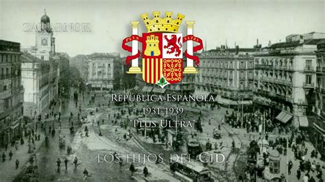 National Anthem of the Second Spanish Republic  1931 1939 ...