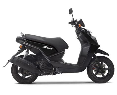 New 125 cc scooter from Yamaha